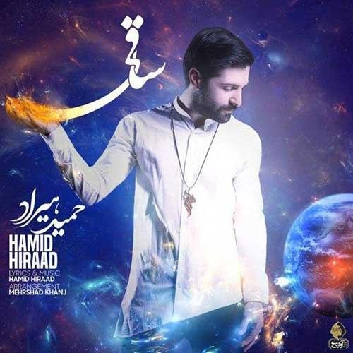 Download Ahang حمید هیراد و راغب جذاب