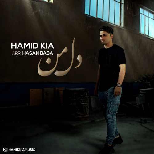 Download Ahang حمید کیا دل من
