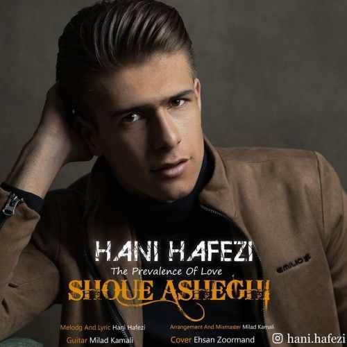 Download Ahang هانی حافظی شوی عاشقی