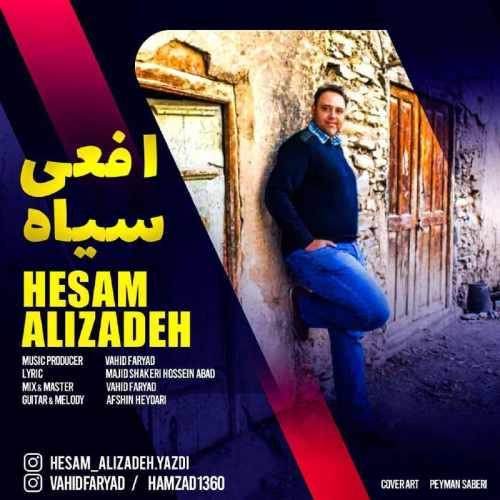 Download Ahang حسام علیزاده افعی سیاه
