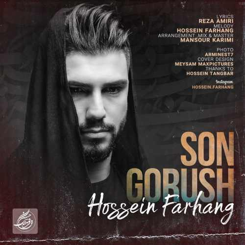 Download Ahang حسین فرهنگ سون گوروش