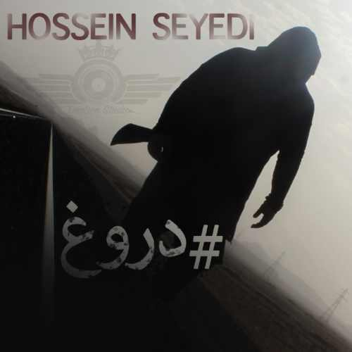 Download Ahang حسین سیدی دروغ