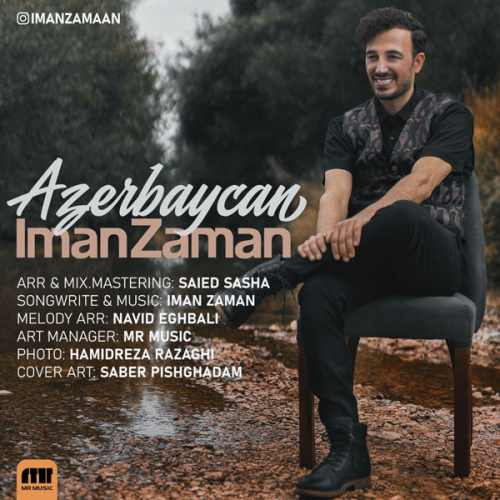 Download Ahang ایمان زمان آذربایجان
