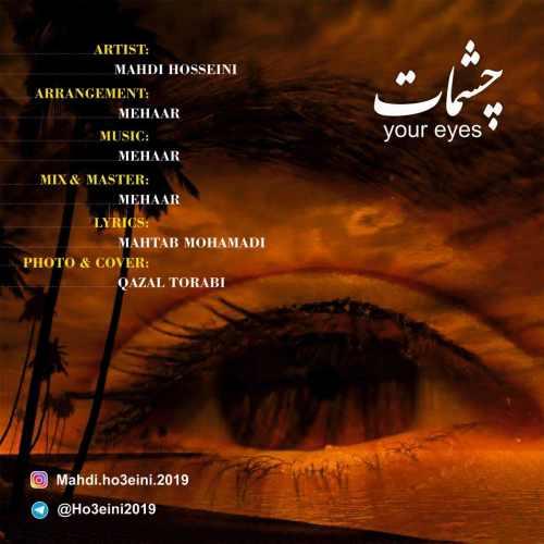 Download Ahang مهدی حسینی چشمات