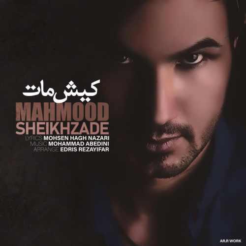 Download Ahang محمود شیخ زاده کیش مات