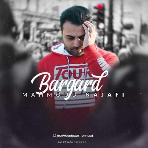 Download Ahang محمود نجفی برگرد