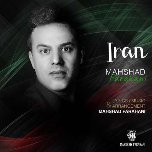 Download Ahang مهشاد فراهانی ایران