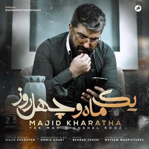 Download Ahang مجید خراطها یک ماه و چهل روز