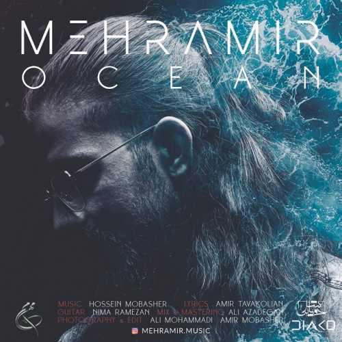 Download Ahang مهرامیر اقیانوس
