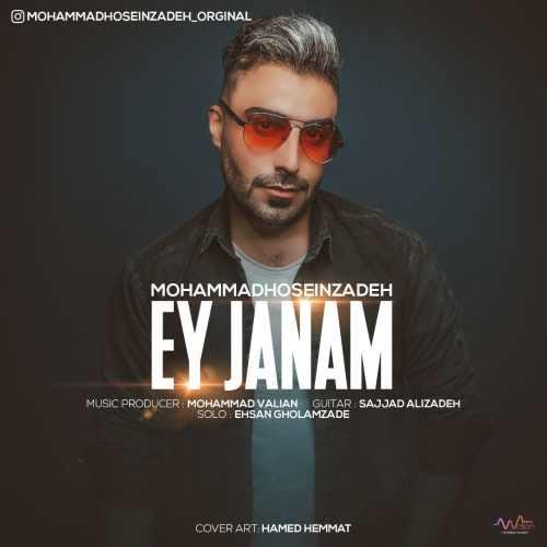 Download Ahang محمد حسین زاده ای جانم
