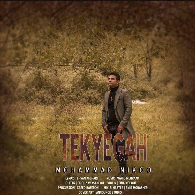 Download Ahang محمد نیکو تکیه گاه