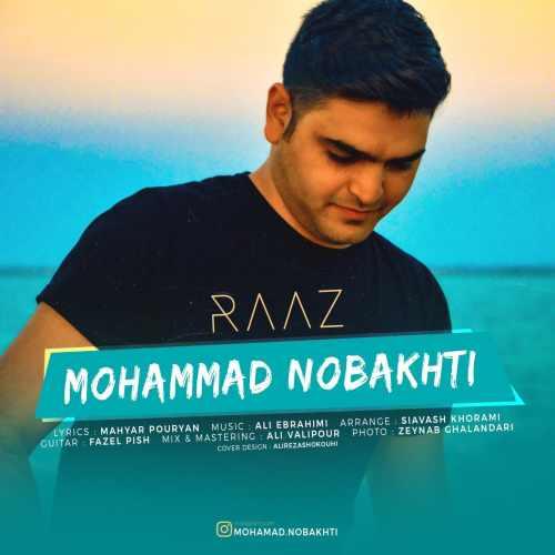 Download Ahang محمد نوبختی راز