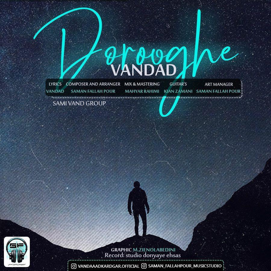 Download Ahang ونداد (گروه سامی وند) دروغه