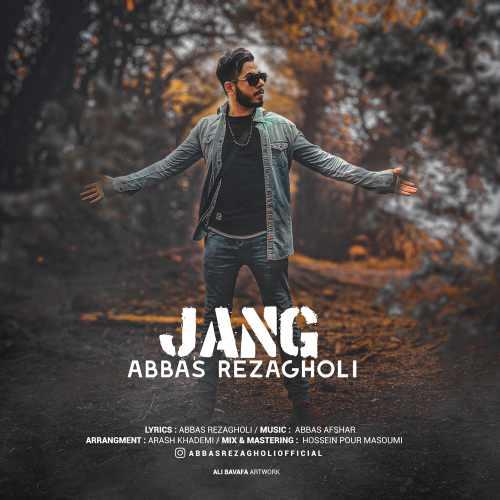 Download Ahang عباس رضاقلی جنگ