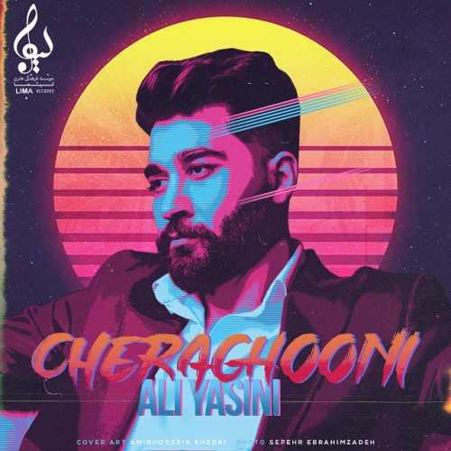 Download Ahang علی یاسینی چراغونی