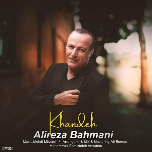 Download Ahang علیرضا بهمنی خنده