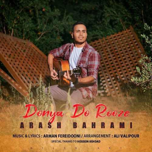 Download Ahang آرش بهرامی دنیا دو روزه