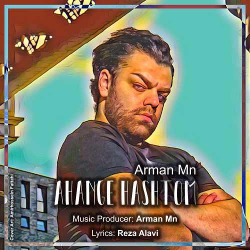Download Ahang آرمان آم آن آهنگ هشتم
