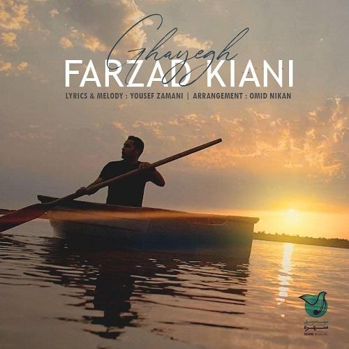 Download Ahang فرزاد کیانی قایق