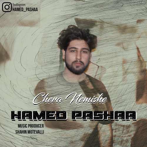 Download Ahang حامد پاشا چرا نمیشه