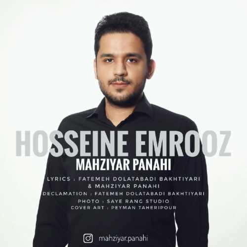 Download Ahang مهزیار پناهی حسین امروز
