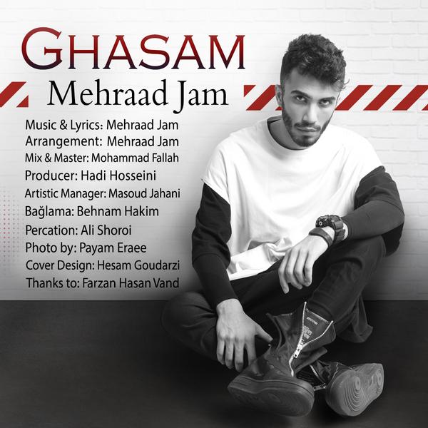 Download Ahang مهراد جم قسم