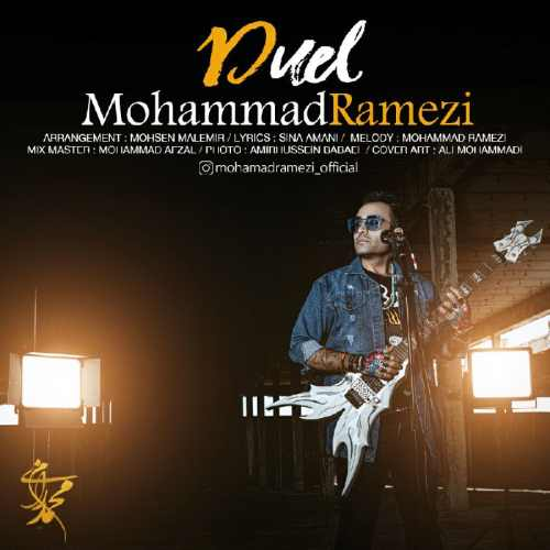 Download Ahang محمد رامزی دوئل