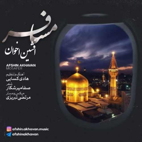 Download Ahang افشین اخوان مسافر