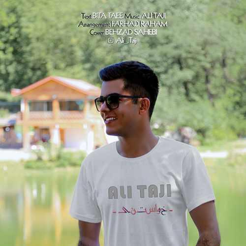 Download Ahang علی تاجی خواستنی
