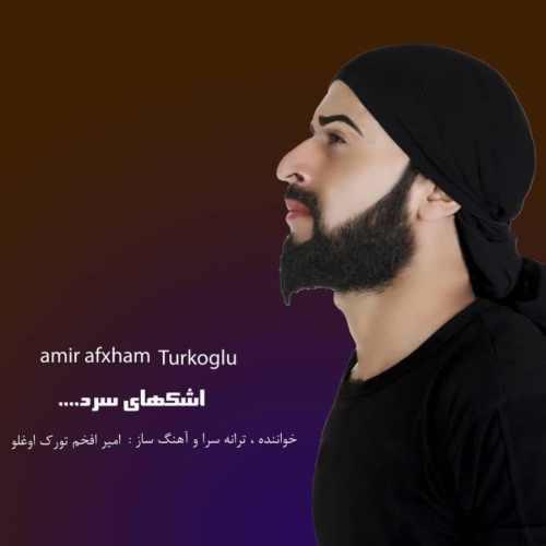 Download Ahang امیر افخم اشکای سرد