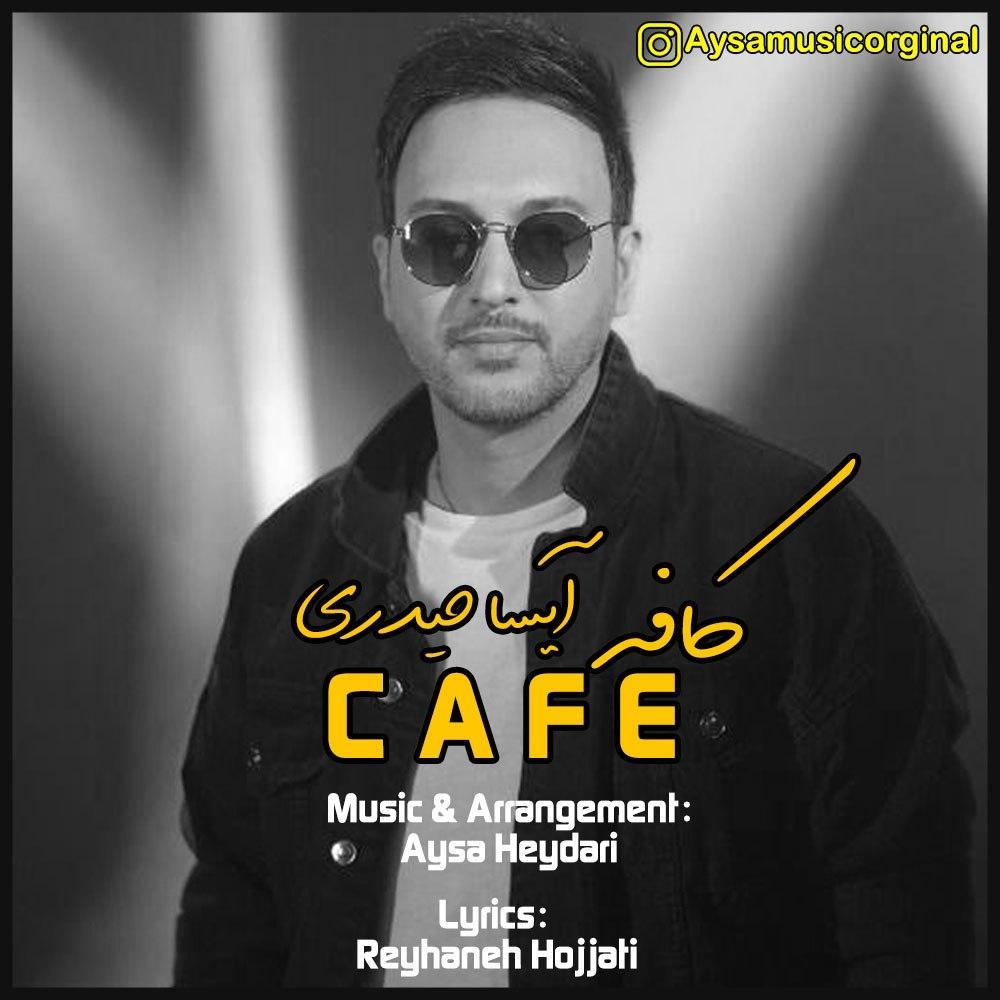 Download Ahang آیسا حیدری کافه