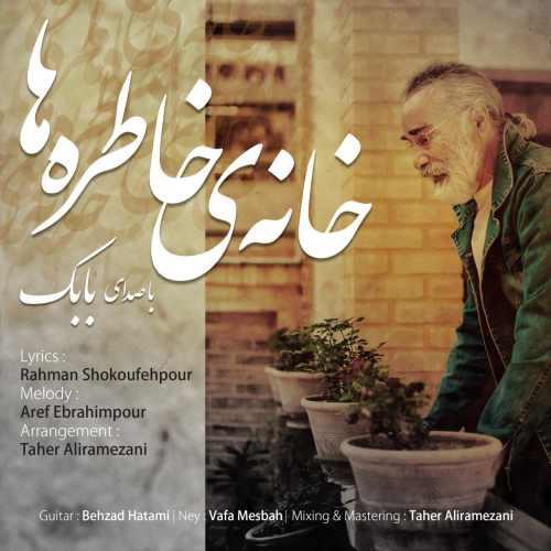 Download Ahang بابک خانه ی خاطره ها