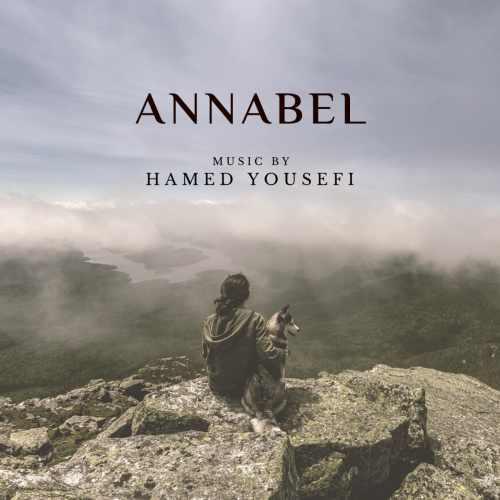 Download Ahang حامد یوسفی آنابل