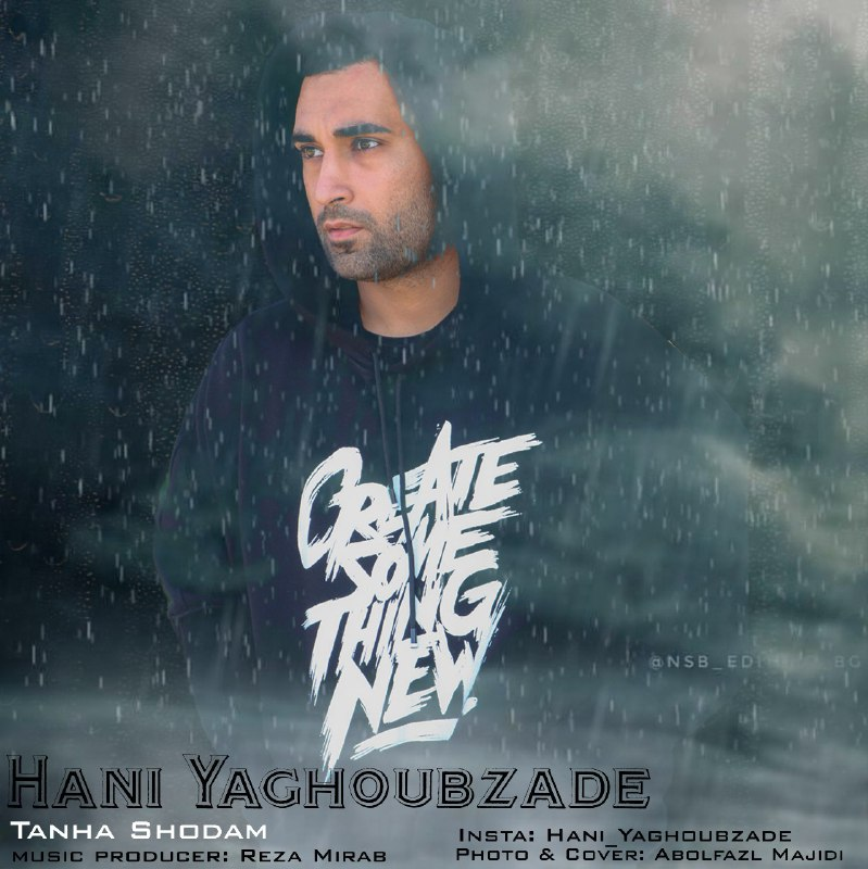Download Ahang هانی یعقوبزاده تنها شدم