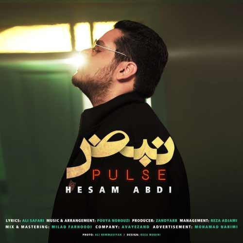Download Ahang حسام عبدی نبض