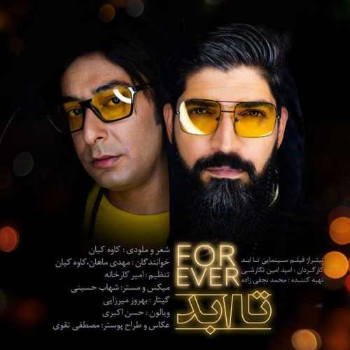 Download Ahang کاوه کیان و مهدی ماهان تا ابد