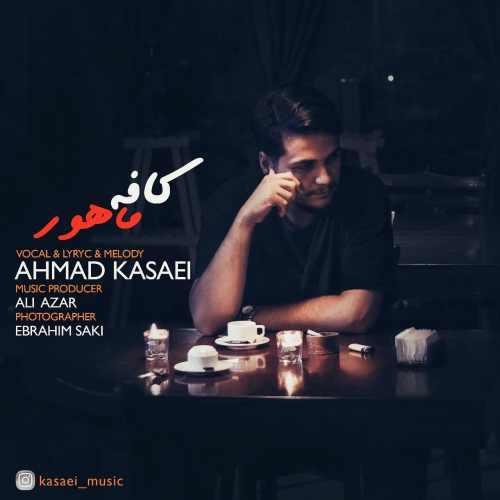 Download Ahang احمد کسایی کافه ماهور