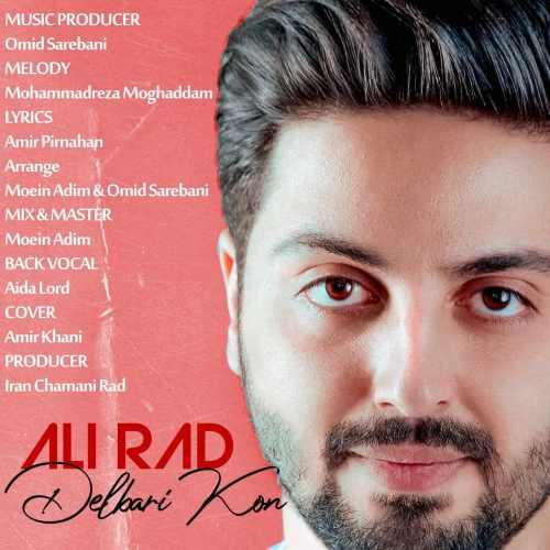 Download Ahang علی راد دلبری کن