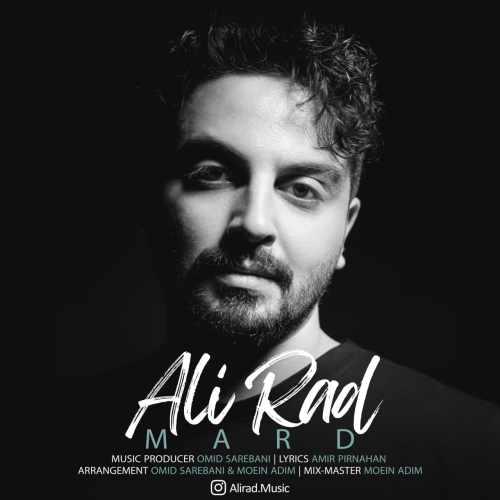 Download Ahang علی راد مرد