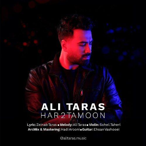 Download Ahang علی تاراس هر دوتامون