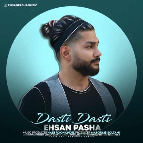 Download Ahang احسان پاشا دستی دستی