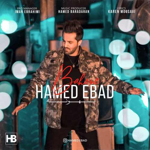 Download Ahang حامد عباد بهونه
