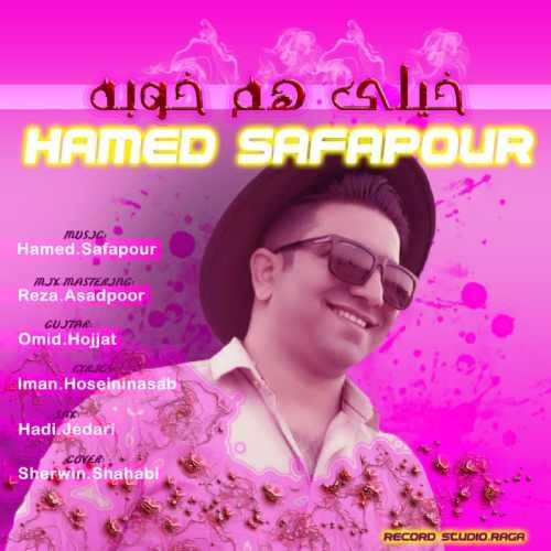 Download Ahang حامد صفاپور خیلی هم خوبه