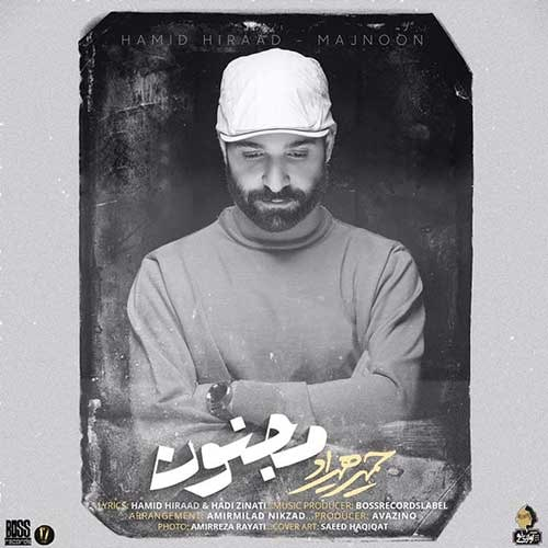 Download Ahang حمید هیراد مجنون