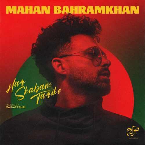 Download Ahang ماهان بهرام خان هر شبم تاریکه