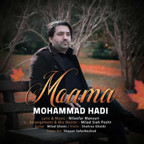 Download Ahang محمد هادی معما