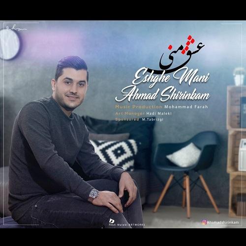 Download Ahang احمد شیرین کام عشق منی