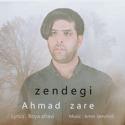 Download Ahang احمد زارع زندگی