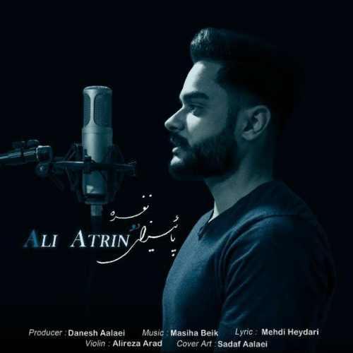 Download Ahang علی آترین پاییزای دو نفره