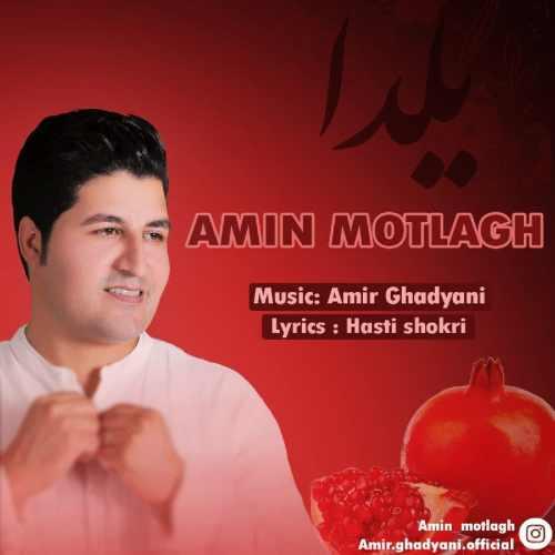 Download Ahang امین مطلق یلدا